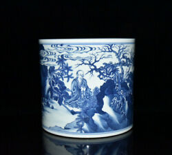 Chinese Blue And White Porcelain Handmade Exquisite Character Brush Pot 22166