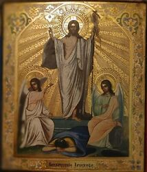 Antique 19c Gilt Russian Icon Of The Christ Resurrection On Gold
