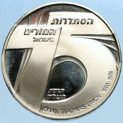 1978 Israel 75 Years Teacher's Union Old Vintage Proof Silver State Medal I96286