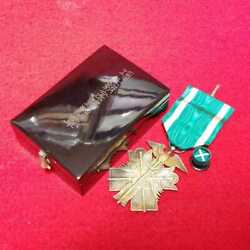 Order Of The Golden Kite Former Japanese Army Antique Medals