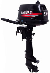 Sea Dog Water Sports Outboard Motor 2 Stroke Inflatable Fishing Boat Engine Andhellip 6