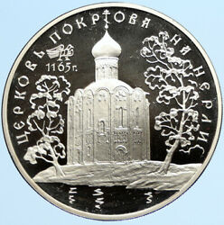 1994 Russia Church Of Intercession Nerl River Proof Silver 3 Rouble Coin I97710