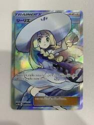 Pole Pokemon Card Game Play On The Lilier Sr Hat