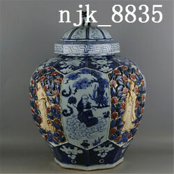 20.4andrdquomark China Antique Yuan Dynasty Blue And White Figure Pattern Cover Can