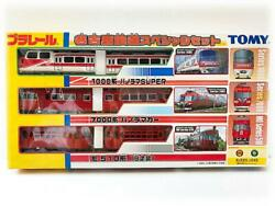 Plarail Nagoya Railroad Special Set Limited Editions All-time Popular Vehicles