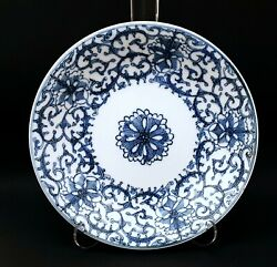 Chinese China Late Ming Blue And White Porcelain Plate Dish 17c -