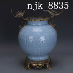 12.8andrdquomark China Antique Qianlong Of Qing Dynasty Azure Glaze Cover Can