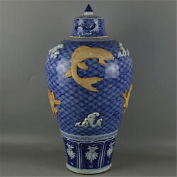 20.32andrdquomark China Antique Yuan Dynasty Seawater Fish Patterns Plum Bottle