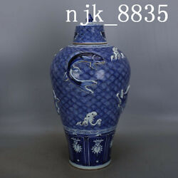 20.28andrdquomark China Antique Yuan Dynasty Seawater Fish Patterns Plum Bottle