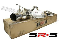 Srs Catback Exhaust System Stainless Steel For 00+ Nissan Maxima