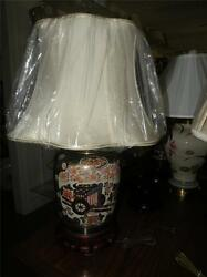 Traditional Porcelain Imari Colored Table Lamp With Shade New Unused
