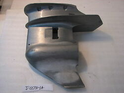438617 Gearcase Housing New Johnson Evinrude 9.9hp 15hp Outboard