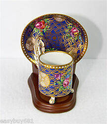 Royal Vienna Porcelain Footed Cup And Saucer