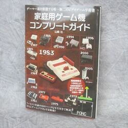 Console Game Complete Guide Catalog Video Game Soft Japan Book Rare 711