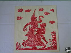 Vintage Thai Temple Stone Rubbing Mythological Red Dancer From Story Of Ramakien