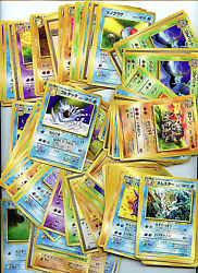 Pokemon Japanese Fossil 100 Card Lot Nm Unplayed Cards New1996 Amricons