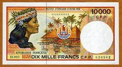 French Pacific Territories 10000 10000 Francs Nd 1985 P-4g Unc