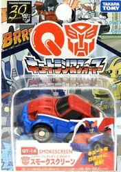 New Tomy Transformers Qt14 Smoke Screen Nissan Fairlady Z 280z-t Painted