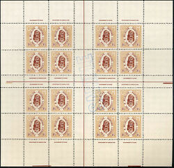 Guam Hunting Stamp Complete Sheet Of 16 Overprinted Sample - Probably Unique
