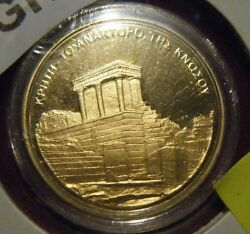 2004 Greece Athens Olympics 10g 0.999 Pure Gold 100 Euro Coin With Certificate