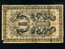 Taiwan/chinap-191310 Yen1906 Taiwan Japanese Influence Gold Note Issue