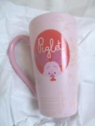 Disney Store Piglet From Winnie The Pooh Tall Lattee Mug 2017 Sold Out