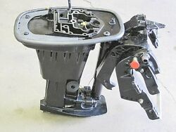 Mercury Outboard Long Midsectiion And Swivel Bracket 2001 25hp 4stroke 2634