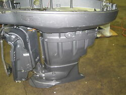Yamaha Outboard Midsection 1999 100hp 4 Stroke
