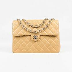Chanel Beige Quilted