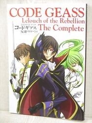 Code Geass Lelouch Of The Rebellion Teh Complete W/poster Art Works Book Kd83