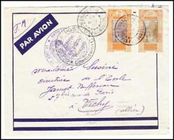 French Guinea Sc101,88-conakry 25/nov/39-wwii Censor-air Mail To France