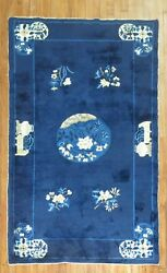 Antique Chinese Peking Rug Size 4and039x6and0399and039and039