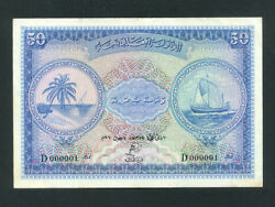 The Maldivesp-6b50 Rupees1960 Dhow And Palm Tree Number 000001