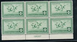 Usa Rw4 Very Fine Never Hinged Plate Block Of Six - Usual Light Gum Bends