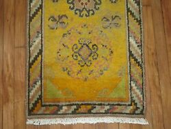 Antique Khotan Rug Size 2and0391and039and039x4and039