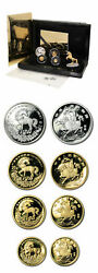 China 1994 Gold And Silver Unicorn Set 4 Coins Proof Lacquered Wood Box Booklet And