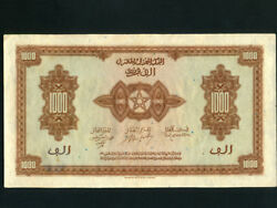 Moroccop-28,1000 Francs,1943 French Rule Aunc