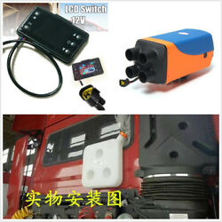 Universal 12V Car Boat Air Diesel Heater Planar 3-5KW Adjustable+LCD Remote Kit