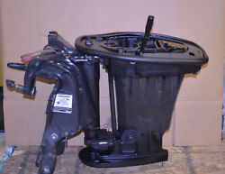 Mercury Outboard 2001 25hp 4 St. Bf Short Midsection 850168t5 821772t8 1375