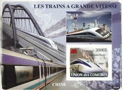 956941 Train Great Wall World imperf.