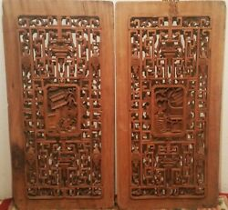 2 Antique Chinese Wood Carved Wall Panel Elegant Hollywood Regency Museum Art