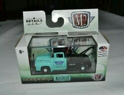 M2 Machines Castline Auto Trucks 1956 Ford F-100 Tow Truck Turquoise And Black R52
