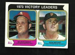 1974 Topps 205 Victory Leaders - Wood And Bryant - Set Break - - Ex Or Better
