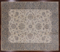 8' 4 X 9' 10 Turkish Oushak Hand Knotted Wool Rug - P6562