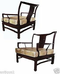 Pair Mid Century Modern Solid Carved Rosewood Chinese Sty Arm Chow Lounge Chairs