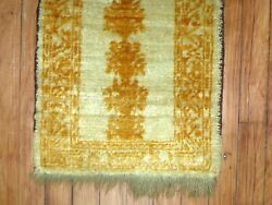 Antique Turkish Angora Oushak Rug Size 1and0393and039and039x5and0396and039and039
