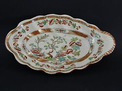 Antique 19th C Spode W T Copeland And Sons India Tree Relish Pickle Dish 8.5