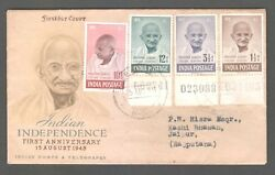 INDIA 1948 GANDHI COMPLETE SET USED FDC N-56 EXPERIMENTAL CANCELLATION 15 AUG 48