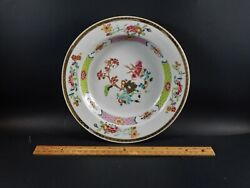 Antique Chinese Famille Rose Saucer Plate Yongzheng Qing Dynasty 1730 - 40