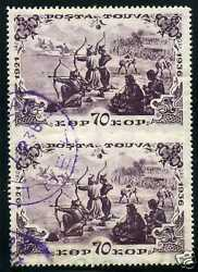 Tannu Tuva🐫touva. Sc. 87 Var. Cto. Vertical Pair With Missing Perf. Between.